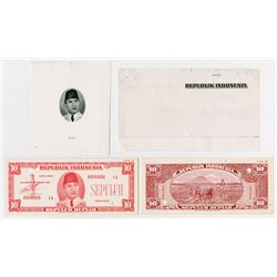 Republik Indonesia, 1948 Essay Banknote With Additional Design Elements.