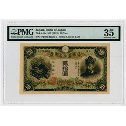 Bank of Japan, ND (1931) Issued Banknote.
