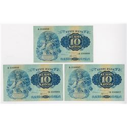 Eesti Pank, 1937 Sequential Banknote Trio.