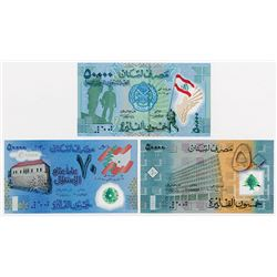 Banque du Liban. 2013-2014. Trio of Commemorative Polymer Banknotes.