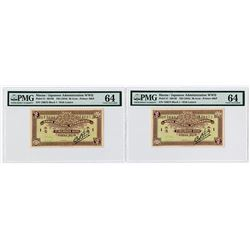 Banco Nacional Ultramarino. ND (1944) High Grade Sequential Issued Pair.