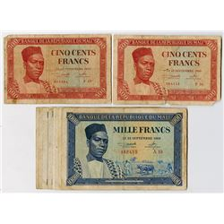 Banque de la Republique du Mali. 1960. Lot of 10 Issued Notes.