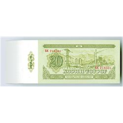 State Bank of Mongolia, 1981, 20 Tugrik Uncirculated Pack of 100.