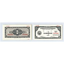 Central Bank of the Philippines, 1951, Pair of Uniface Essay Proofs