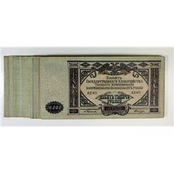 Government Treasury. 1919. Group of 90 Issued Notes.