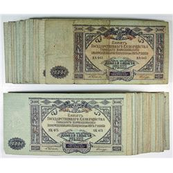 Government Treasury. 1919. Group of 221 Issued Notes.