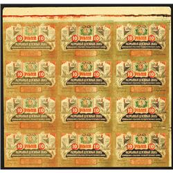 Ashkhabad. 1919 Uncut sheet of 12 Notes, Possibly Proofs or specimens..
