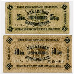 Libava City Self-Government. 1915. Issued Pair.