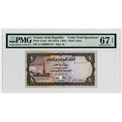 Central Bank of Yemen. ND (1973). Color Trial Specimen Banknote.