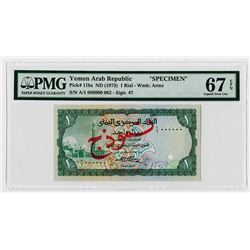 Central Bank of Yemen. ND (1973). Specimen Banknote.