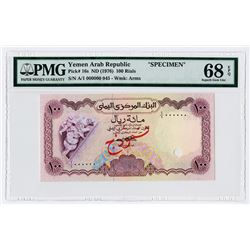 Central Bank of Yemen. ND (1976). Specimen Banknote.