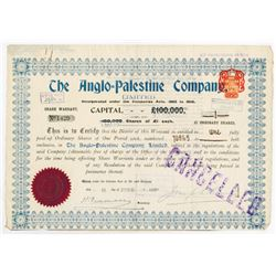 Anglo-Palestine Co. Ltd., 1909 Cancelled Stock Certificate