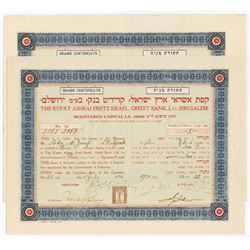 Kupat Ashrai Eretz Israel, Credit Bank, LTD., 1931-1935 Issued Stock Certificate Pair.