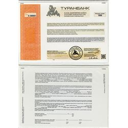 TuranBank OJSC. 1993. Pair of Matched Composite Essay Models of Stock Certificate.