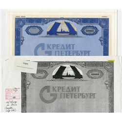 Credit Petersburg Bank. 1993. Composite Essay Model of Stock Certificate.