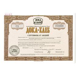 Doka-Khleb. 1994. Specimen Stock Certificate.