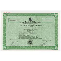 Organicheskiy Sintez. 1993. Specimen Stock Certificate.