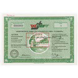 TATNEFT. 1994. Specimen Stock Certificate.