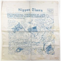WW II Silk Printing of Selma Alabama Japanese Surrender Newspaper Front Cover.