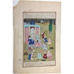 Tafsir al-Thalabi. Circa 17th-18th Century. Illustrated Excerpt.