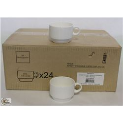 8.5OZ INFINITY STACKING COFFEE CUPS - LOT OF 24 (1