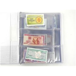 Lot (100) UNC Paper Currency From 100 Countries -