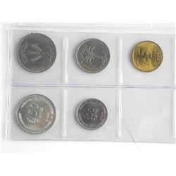 Lot (5) Coins of Israel
