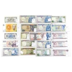 Estate World Banknote Collection, Identified