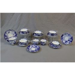 Eight Royal Crown Derby Mikado tea cups and saucer, various sizes