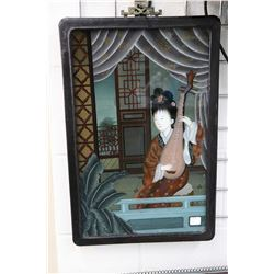"Framed Chinese reverse painting on glass picture, overall dimensions signed by artist, 20 1/2"" X 13"