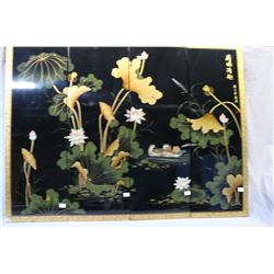 "Four piece lacquered wall panel with decorative water lily design, overall 36"" X 48"""