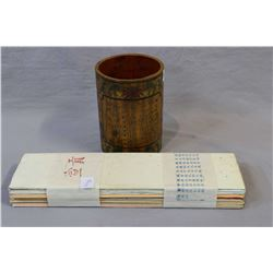 Chinese watercolour rice paper bundle circa 1950 and lacquered wood calligraphy brush pot purportedl