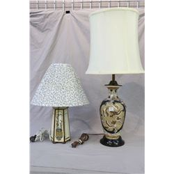 Selection of Asian inspired collectibles including large table lamp, pair of Satsuma vases, brass tr
