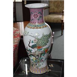 """Pair of Chinese made peacock motif tall vases, 24"""" in height"""
