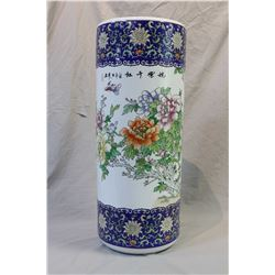"""Oriental motif glazed pottery stick stand, 24"""" in height"""