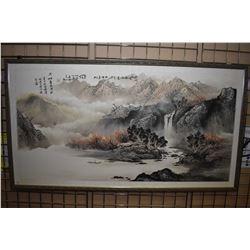 """Large Oriental landscape picture, 29"""" X 55"""""""