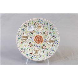 "Hand painted Oriental plate purportedly with Xuan Tong and Wanshou Wu Jiang markings, 6 1/2"" in diam"