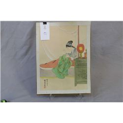 """Original artist signed watercolour painting of an Oriental woman sewing 13 1/2"""" X 10"""""""