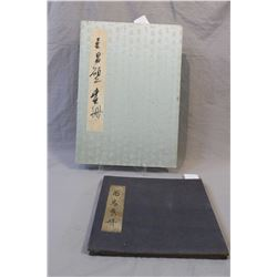 Two Chinese watercolour albums including one featuring birds purportedly 19th century and one 20th c