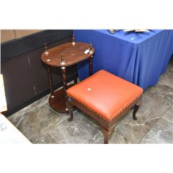 Footstool with nail head decoration and cabriole feet and a small two tier occasional table