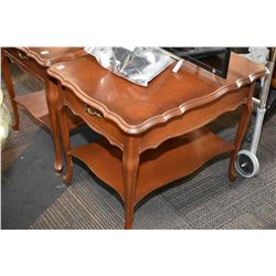 Pair of French Provincial style walnut single drawer end tables made by Kroehler