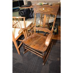 Pressed back Canadiana rocking chair