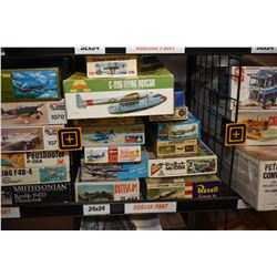 Thirteen unassembled model kits including Kingfisher, Corsair, Convair Atlas, Skyrocket etc.