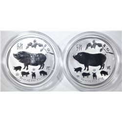 2-2019 1oz SILVER AUSTRALIA YEAR OF THE PIG COINS