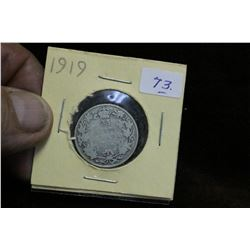 Canada Twenty-five Cent Coin (1)