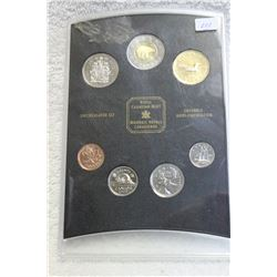 Canada Mint Coin Set (1)