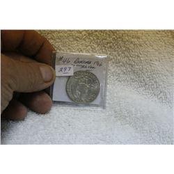 Panama Coin (1)