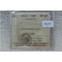 Canada Ten Cent Coin (1)