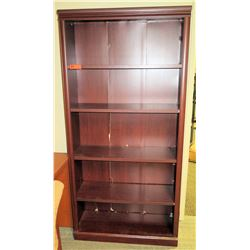 "Tall Wooden Bookcase 35.5""W x 12.5""D x 73""H"