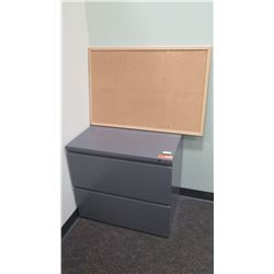 "Lateral File Cabinet, 2-Drawer 29.5""L x 19.5""D x 26.5""H"